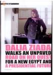 Dalia in Saydati 1